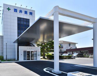 西井医院(リニューアル工事)