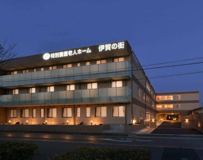 施工事例「伊賀の街」公開致しました。